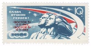 Hdr proyecto homenaje a las misiones Vostok 5 y 6