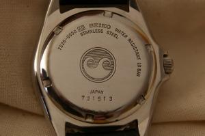 Seiko diver 7s26-0050